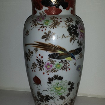 Please help with this Vase