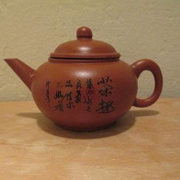 Yixing teapot - Asian