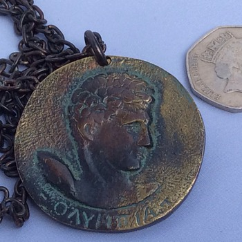Large heavy medallion