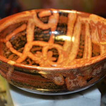 Another of the amazing bowls! - Art Pottery