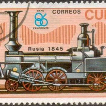 "1986 - Cuba ""Locomotive"" Postage Stamp - Stamps"