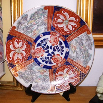 "Vintage Antique Japanese Early Imari Platter 18"" Signed"