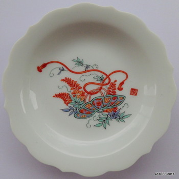 Small Asian Porcelain Plate