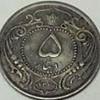 Persian Coins... Eid Nowrooz...