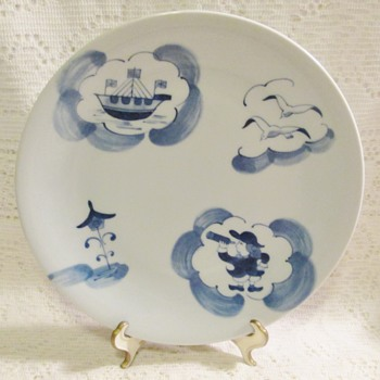 Plate marked Mino Japan - China and Dinnerware