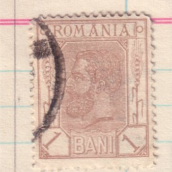 Romania - 1893 Error Stamp