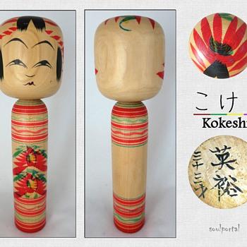 Hidehiro Sato - Hijiori Kokeshi