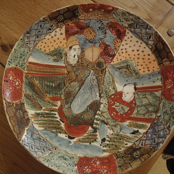 Japanese Satsuma Pottery Plate, Hand Painted.