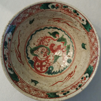 Lovely tea bowl