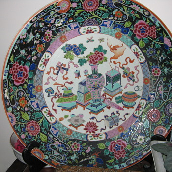 ?Cloissone Chinese Plate - Art Pottery