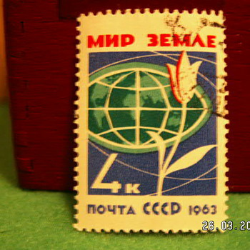 1963 CCCP (USSR) 4K Stamp - Stamps