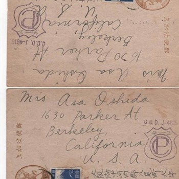 Japanese postcards with a stamp on front
