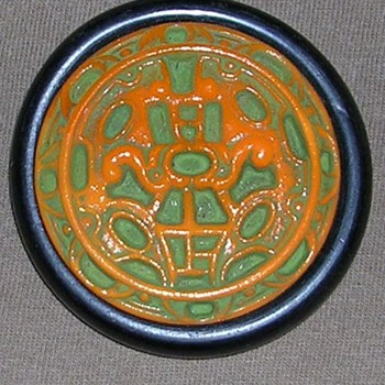 NIce vintage Large carved Bakelite (?) Japanese  ~ Asian Button
