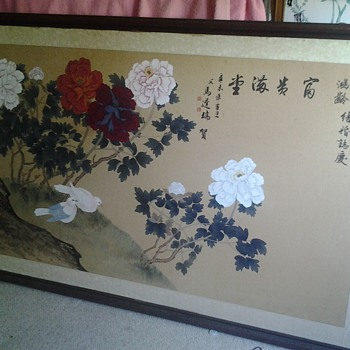 "HUGE ASIAN PAINTING 85""X45"" !! CHINESE? JAPANESE? WHAT DOES IT SAY? HELP"