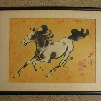 Vintage Batique Classic Reproduction of Chinese Brush Painting