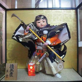 The Warrior Monk - Dolls