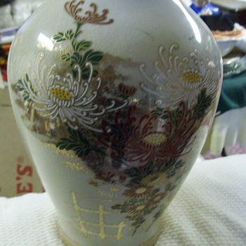 A new favorite....Asian tall vase....could be older...lots of crazing