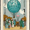 "1983 - Hungary ""Balloon Flight"" Postage Stamps"
