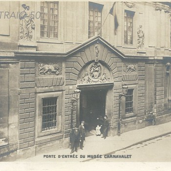 PORTE D'ENTRÉE DU MUSÉE CARNAVALET   - Postcards