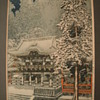Late 1920's Takahashi Shotei japanese woodblock Yomei gate