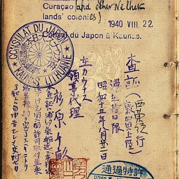 Sugihara issued life-saving visa from 1940 - Paper