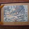 Japanese print Hokusai?