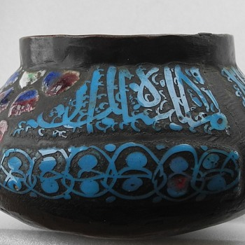 Very old Islamic Enamel on Copper bowl.