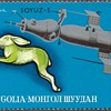 """1972 - Mongolia """"Space Achievement"""" Postage Stamps"""