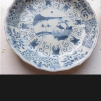 Cau mau shipwreck - China and Dinnerware