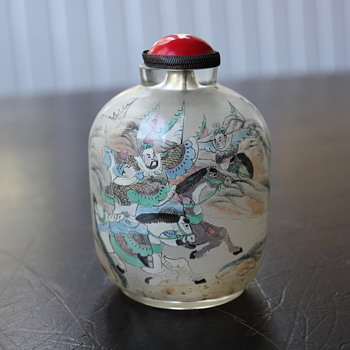 "A ""Key"" Liu Qiao Snuff Bottle - Asian"