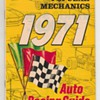 1971 Auto Racing Guide