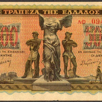 Greece - 5000 Drachmai Bank Note