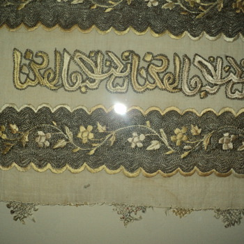 Islamic Silk