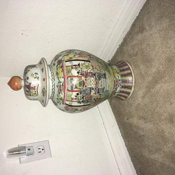 Oriental lidded Cloisonne Jar