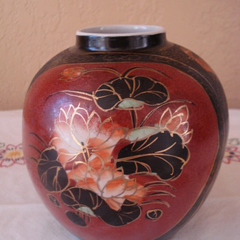 CHINESE VASE? - Asian