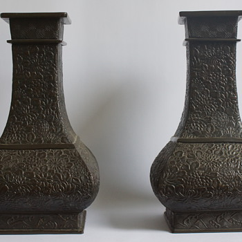 Japanese Bronze Vases - Asian