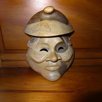 Japanese Face Mask