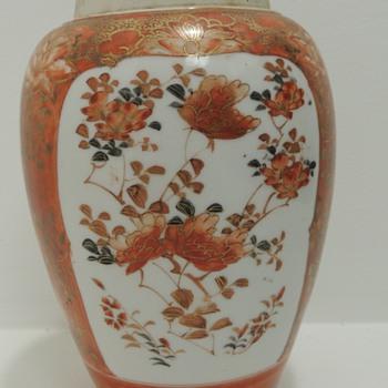 Urn, Japanese?