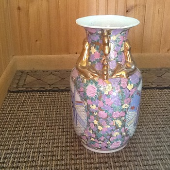 "14""Chinese vase with court scene raised floral pattern and gold figures"