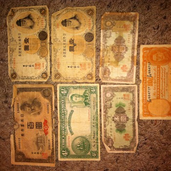 My Old foreign Japanese bills inherited from great grandfather