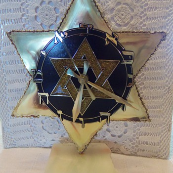 1984 Copper Star Of David Clock with White Marble Base, Signed by artist