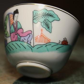 Japanese Teacup - Asian