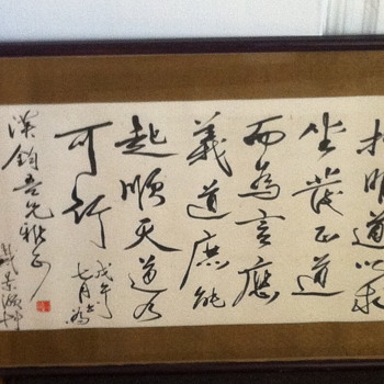 Some kind of calligraphy?