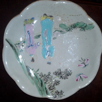 Chinese? - China and Dinnerware