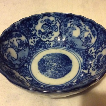 Antique Chinese bowl  - Asian