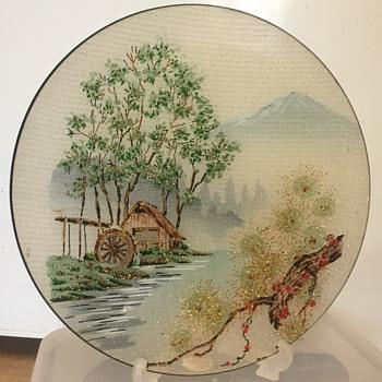 An inherited item - Asian