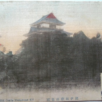 Wakayama kil- Silk postcard pre WWI - Postcards