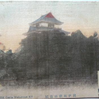 Wakayama kil- Silk postcard pre WWI