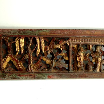 antique chinese wood carved pannel with chinese characters and ornaments