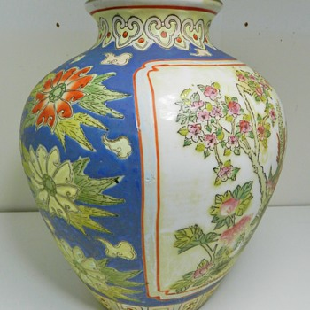 Antique Chinese Porcelain Vase - Help With Mark